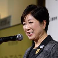 Tokyo Gov. Yuriko Koike's party Tomin First no Kai (Tokyoites First) played on the people's wish to see some change from the status quo that acts as a political straightjacket for too many critical issues, from security to privacy to the runaway costs of the 2020 Olympics. | BLOOMBERG