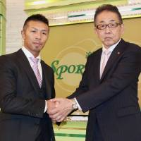 Former super featherweight champion Uchiyama retires with pride in career accomplishments