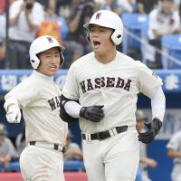 Waseda Jitsugyo's Kiyomiya belts record-tying 107th home run