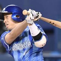 Ruthless BayStars slay Dragons