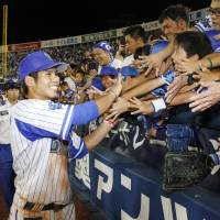 Kuwahara delivers big hit to lift BayStars over Swallows