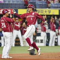 Hijirisawa lifts Eagles over Buffaloes
