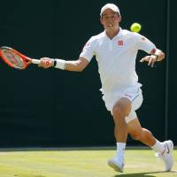 Nishikori ousted in 3rd round