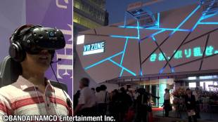 [VIDEO] Visiting VR Zone Shinjuku at Kabukicho