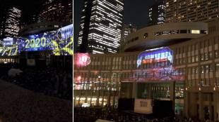 [VIDEO] 'Tokyo Experience' and 'Power of Sport' projection mapping presentations
