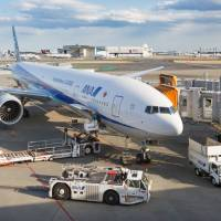 ANA's net jumps nearly eight-fold thanks to Peach tailwind, strong demand in first quarter