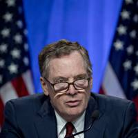 Robert Lighthizer, U.S. trade representative, speaks during the first round of North American Free Trade Agreement (NAFTA) renegotiations in Washington, D.C., U.S., on Wednesday. | BLOOMBERG