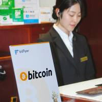 A sign at a Chinese restaurant in Tokyo tells customers it accepts payments in bitcoin. | KYODO
