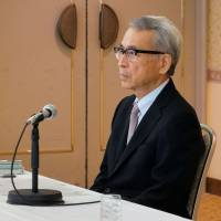 BOJ Policy Board member says firms should take advantage of monetary easing