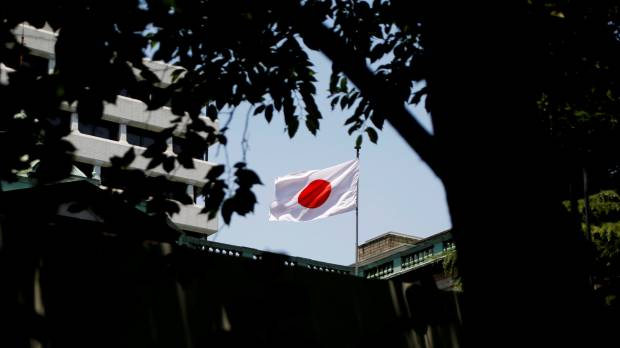 Bank of Japan's ETF buying leaves Nikkei 225 trailing Topix, analysts say