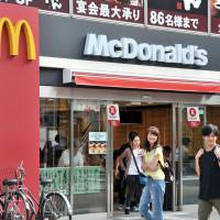 McDonald's Japan is one of several global giants that have both succeeded and struggled in the fickle Japanese market. | YOSHIAKI MIURA