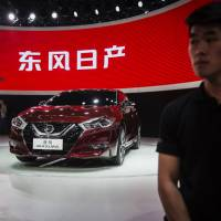 Nissan Motor Co.'s Maxima is a joint product with China's Dongfeng Motor Group Co. The Renault-Nissan alliance is teaming up with Dongfeng on a locally designed electric vehicle. | BLOOMBERG