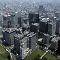 Citigroup plans to move Tokyo headquarters, bringing brokerage and banking ops together