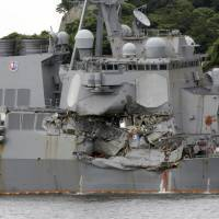 Mississippi shipyard contracted to repair collision-damaged USS Fitzgerald