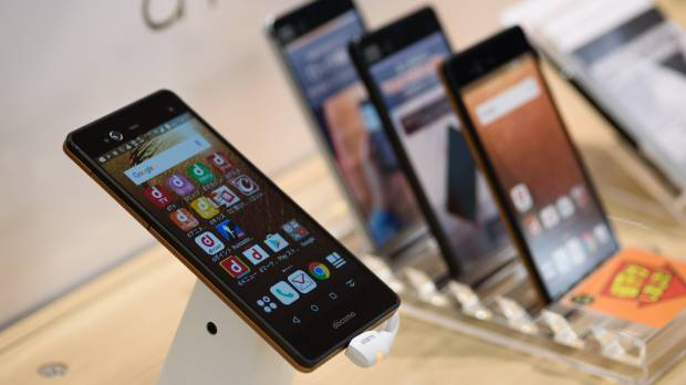 Fujitsu looks to sell struggling mobile phone business
