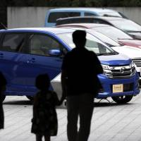 Firms plan to slash auto insurance premiums in Japan in January