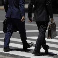 Japan's job availability at 43-year high, jobless rate steady