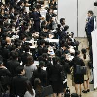 Over 80% of forthcoming university grads in Japan have a job offer