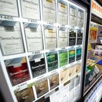 Japan Tobacco targets emerging markets with fewer health controls as rivals go high-tech
