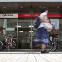 The Financial Services Agency plans to launch a special investigation into the card loan business run by banks. | BLOOMBERG