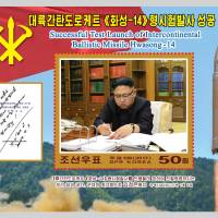 A new stamp issued in commemoration of the successful test launch of the Hwasong-14 intercontinental ballistic missile is seen in this undated photo released by North Korea's Korean Central News Agency (KCNA) in Pyongyang on Tuesday. | KCNA / VIA REUTERS