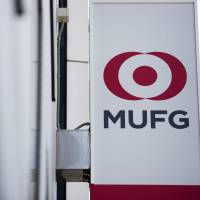 MUFG plans to hire in Saudi Arabia to tap privatizations valued at $350 billion