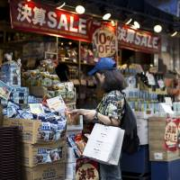 Japan's retail sales rise 1.9% in July on year