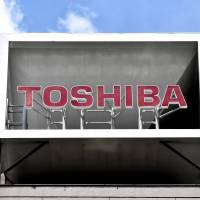 Toshiba looks to build new Yokkaichi chip plant without partner Western Digital, further fueling feud