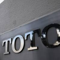 Toilet maker Toto eyes recovery in Malaysia by 2019