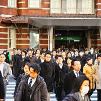 Japan's June real wages dip for first time in three months