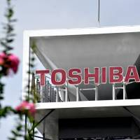 Western Digital not to seek veto power in Toshiba chip unit deal