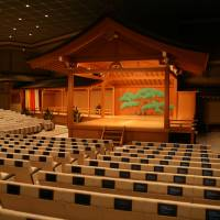 National Noh Theatre