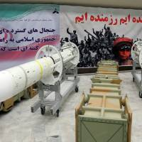 Iran to boost spending on missiles and Revolutionary Guards, citing 'hostile' U.S. sanctions