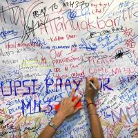 Tech advances will one day lead to discovery of MH370's resting place, chief executive says