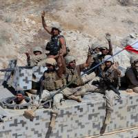 Lebanese army finds anti-aircraft missiles in abandoned Islamic State cache