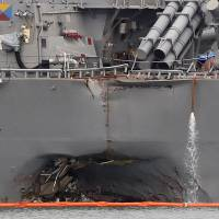 Chinese media say collisions show U.S. Navy 'becoming a hazard in Asian waters'