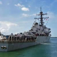 U.S. warship collisions raise cyberattack fears