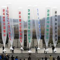 Activists fight North Korea with balloons, DVDs and leaflets