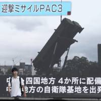 An outdoor TV screen in Tokyo on Saturday broadcasts news of the deployment of a PAC-3 Patriot missile unit following North Korea's threat to send ballistic missiles flying over western Japan to a target area near Guam. | AP