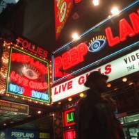 New York City's long war on storefront porn reaches new tipping point