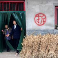 China's rural early-childhood development centers may help reduce numbers of school dropouts