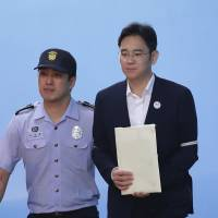 Samsung scion Jay Y. Lee appeals five-year prison term for bribery