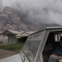 Indonesian volcano erupts, sends ash spewing up 4.2 km