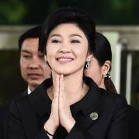 Former Thailand PM Yingluck fails to attend trial verdict, prompting arrest warrant: judge