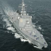 The Maritime Self-Defense Force's Aegis-equipped destroyer Kirishima is shown in a 2012 file photo.   KYODO