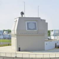 An Aegis Ashore deckhouse is seen in this undated file photo.   U.S. DEPARTMENT OF DEFENSE