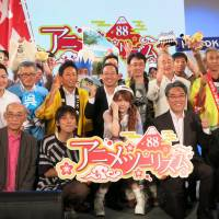 Anime group launches tourism pilgrimage inspired by Shikoku Henro