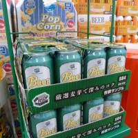 Rengo Co.'s cardboard box for beer, which can be opened easily and used as a display box, is shown in this photo taken on July 31. | KYODO