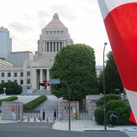 Budget requests likely to top ¥100 trillion for fourth year straight