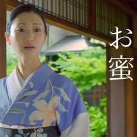The Miyagi Prefectural Government will remove an online tourism promotional video featuring actress Dan Mitsu that has been criticized as sexually suggestive. | KYODO